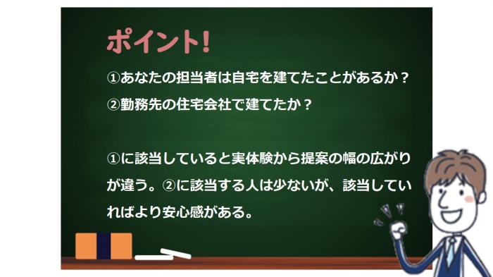 ポイント! - コピー (3)