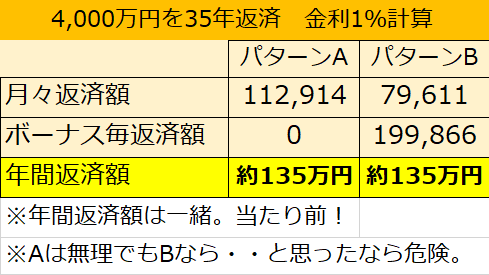 2018-05-08 (6)